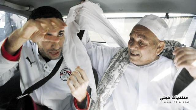ينساهم محمد تريكة محمد تريكة