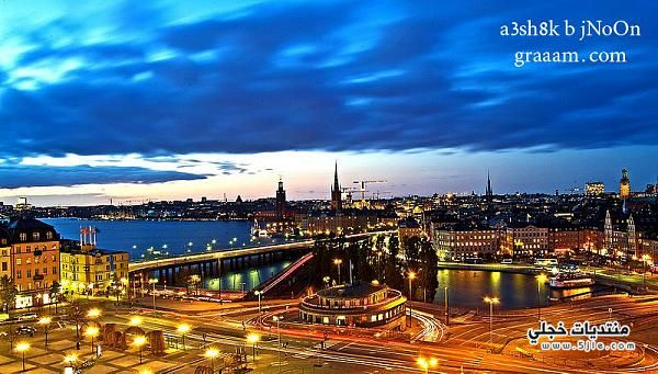 مملكه السويد