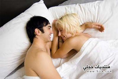 تقبيل الزوجة الصباح