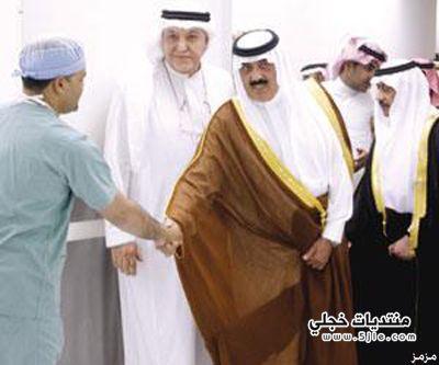 تجنيد السعوديات واستحداث أقسام نسائية