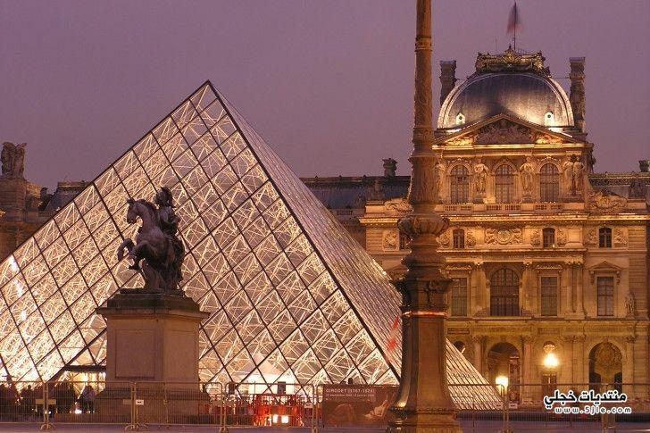 السياحه باريس
