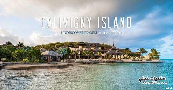 جزيرة Calivigny بالكاريبي