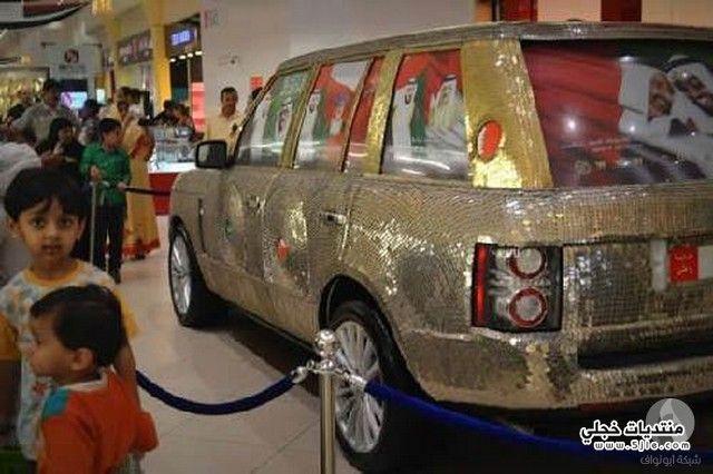 سيارات الماس سيارات الالماس سيارات
