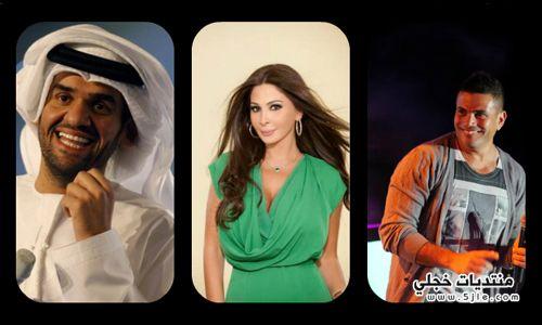 عمرو دياب الفورمولا اليسا الفورمولا