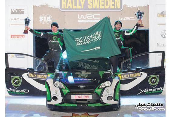يزيد الراجحي الاول رالي السويد