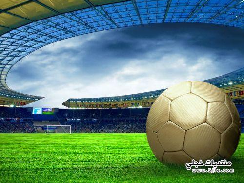 استاد الامير عبدالله الفيصل مباريات