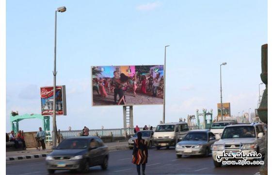 فيديو كليب عمرو دياب ميادين