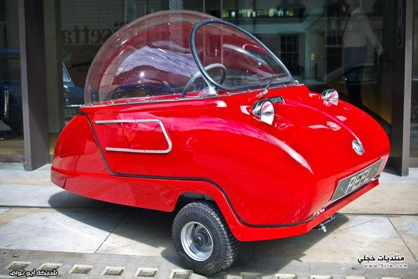 اصغر سيارة العالم اصغر سيارة