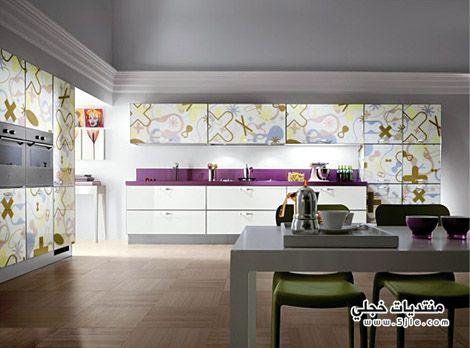 ادوات مطبخ وردية 2014 اجدد