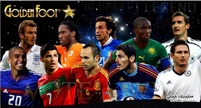 جائزة القدم الذهبية 2013 المرشحين