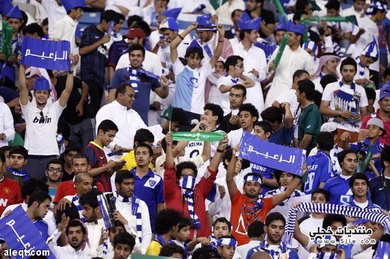 حرمان جمهور الهلال مواجهة الشباب