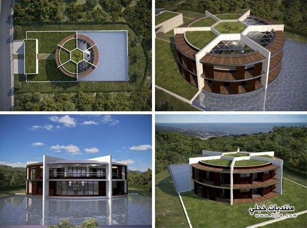 منزل ميسي الكروي الشكل ميسي