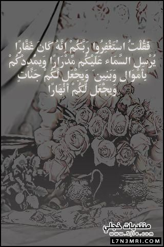 خلفيات اذكار رمزيات اذكار اسلامية