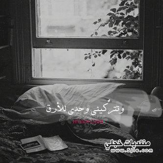 رمزيات كتابيه 2014 خلفيات حزينه