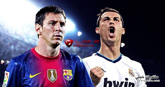 مباراة ريال مدريد وبرشلونة 2014