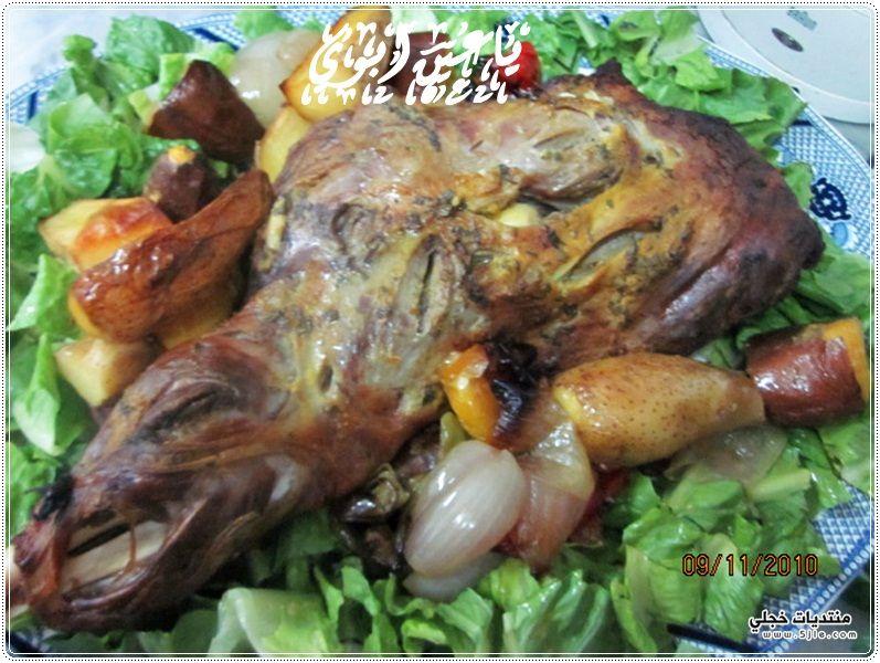 اللحم الفرن