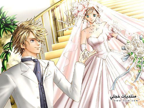 انمي عروسه