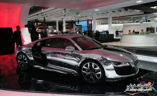 سيارات بلون الكروم