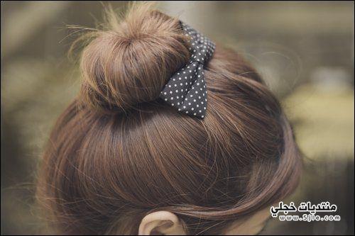 تساريح بسيطه للجامعه 2014