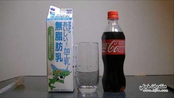 ماذا يحدث الحليب زجاجة كولا