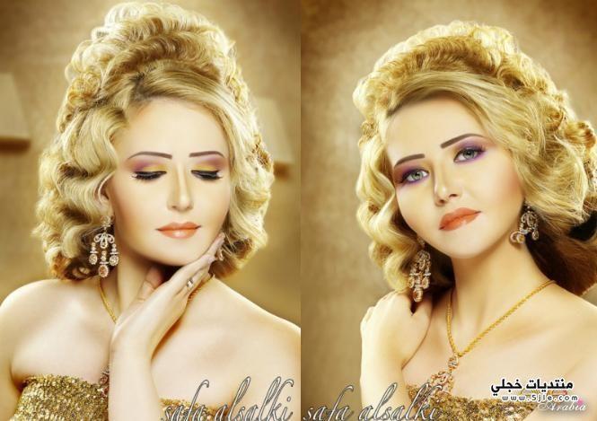 مكياج صفاء السالكي 2012 صفاء