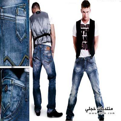 جينزات شبابيه 2014
