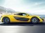 ماكلارين معرض جنيف للسيارات 2014