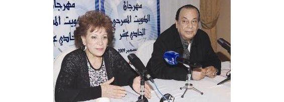وفاة المخرج احمد الحليم