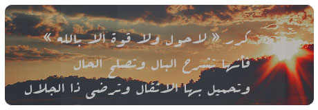 خلفيات بلاك بيري اسلامية 2014