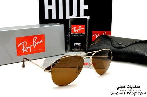تشكيله نظارات شمسيه ماركه 2014
