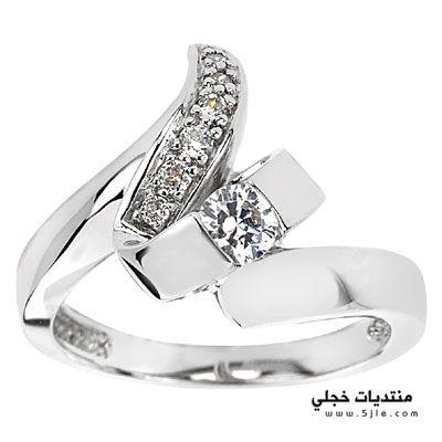 احلى خواتم للسنه الجديده 2014