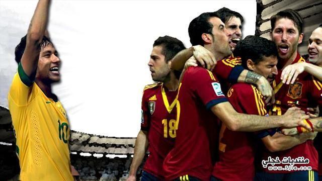 البرازيل واسبانيا نهائي القارات 2013