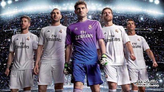 القميص الجديد لريال مدريد شيرت