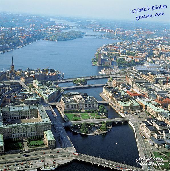 مملكة السويد