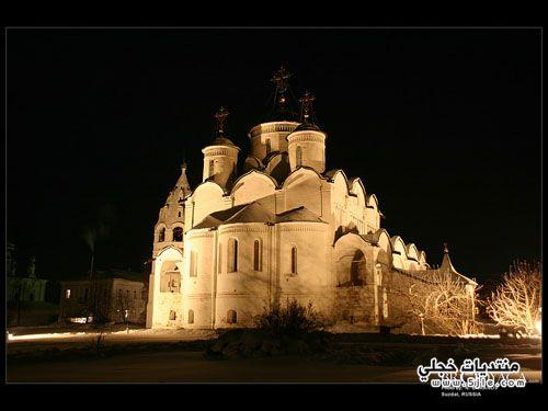 مدينة الجوهرة الذهبية روسيا
