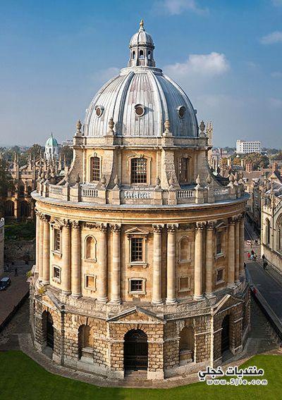 مدينه اكسفورد