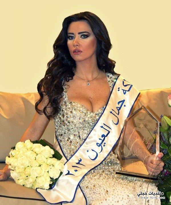 خطار ملكة جمال العيون لبنان