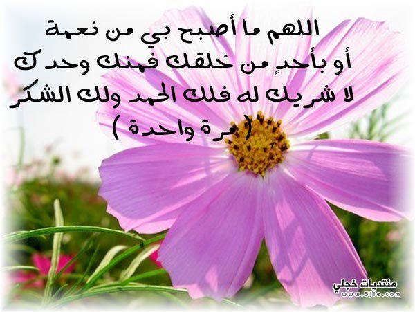 ادعيه حلوه 2014 ادعيه حلوه