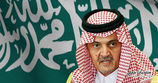 الفيصل يعالج مجلس الأمن قضايانا