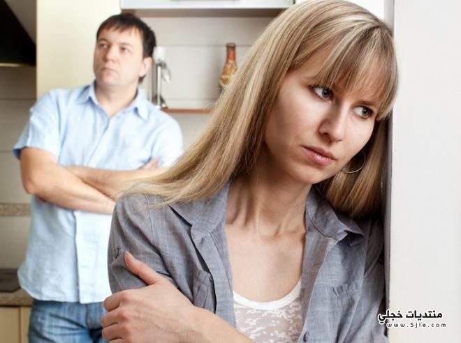 استعادة الثقة الازواج