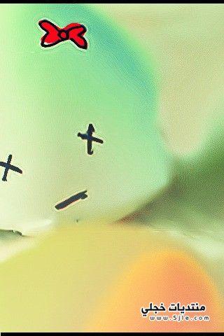 رمزيات بلاك بيرى الوان 2015