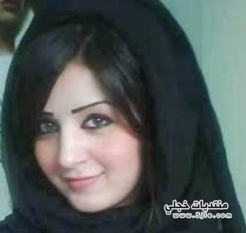 بنات البحرين جميلات البحرين