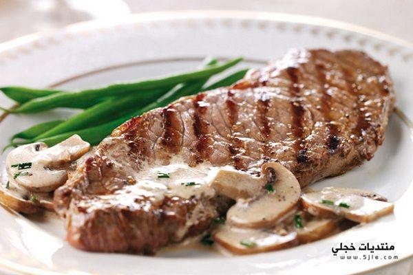 طريقة تحضير ستيك اللحم خطوات