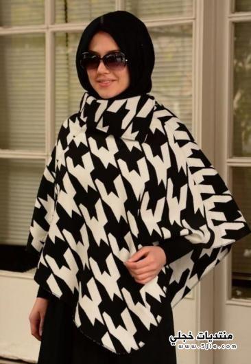 ملابس شتوية للمحجبات 2017