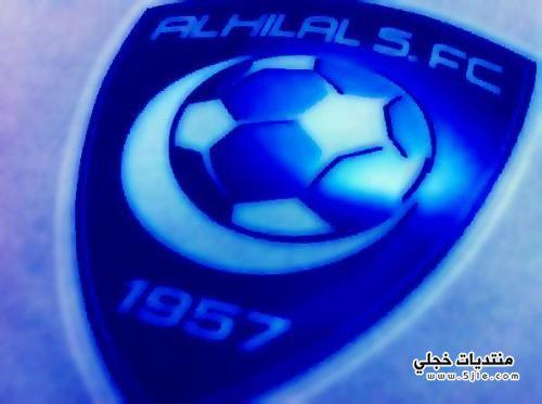 شعار نادي الهلال 2017
