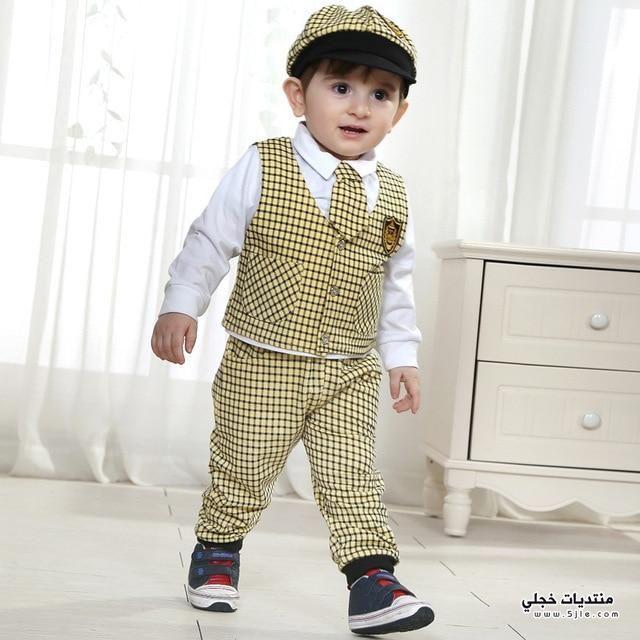 ازياء اطفال اولاد 2020