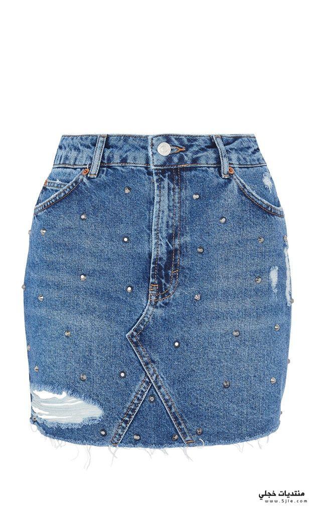 جيبات جينز قصيرة 2020