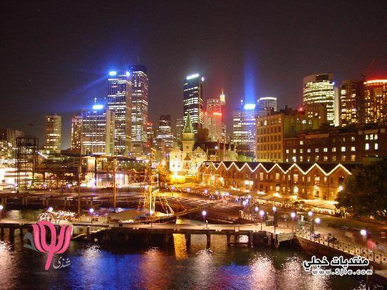 Sydney 2012 سيدني 2012