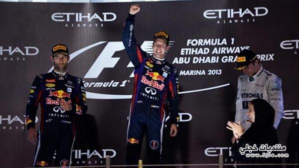 فيتل يحرز المركز الاول سباق