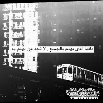 خلفيات للبيبي حزينه 2014